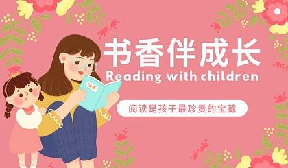 互动吧-推动全民阅读,共建书香白沟!知阅儿童图书馆暑假卡开始预约啦!