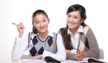 互动吧-常州高考化学辅导,中小学一对一辅导