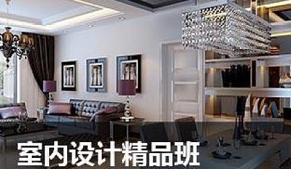 互动吧-杭州室内设计培训、平面设计培训、UI设计培训班