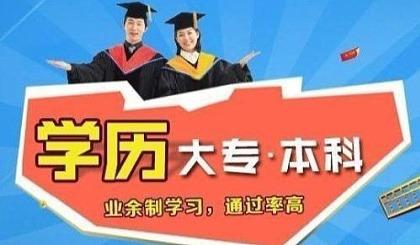 互动吧-广州学历提升培训,高起专,专升本,成人高考学习