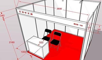 互动吧-2020深圳礼品展-2020深圳国际礼品展会