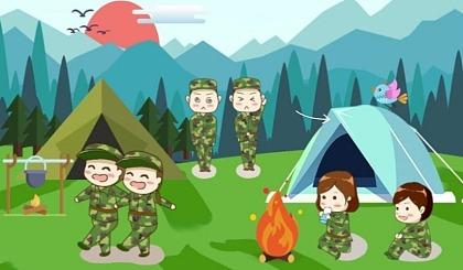 互动吧-国防军事夏令营,唤醒我们心中的英雄梦!