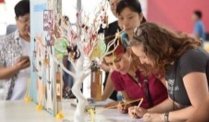 互动吧-上海法兰克福文具展