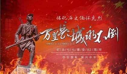 互动吧-六安马协纪念七七事变82周年暨常规训练活动第六十期 (2019-24期)