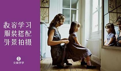 互动吧-为了妈妈,为了女人