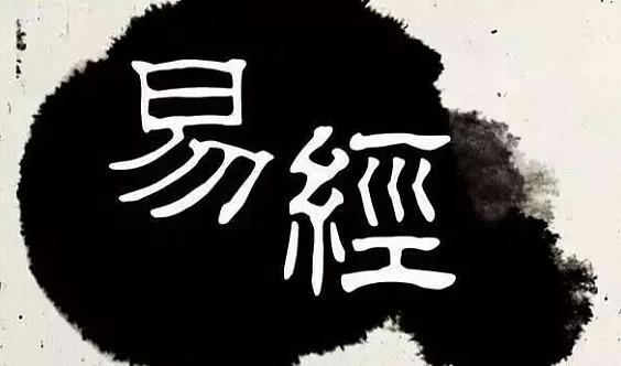 【樊登读书】梅花易入门-主题沙龙活动丨第2期