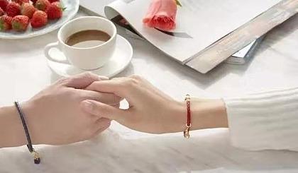 互动吧-DIY手链——把美好创意编进去