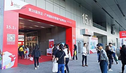 互动吧-2019年第30届京正●国际学前教育装备展览会