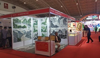互动吧-2020年北京第十五届书画艺术展