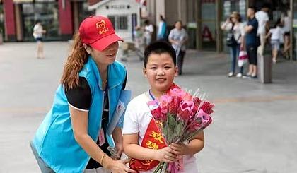 互动吧-一支玫瑰,两份爱心,七夕情人节爱心义卖小天使开始报名啦!周火生希望工程