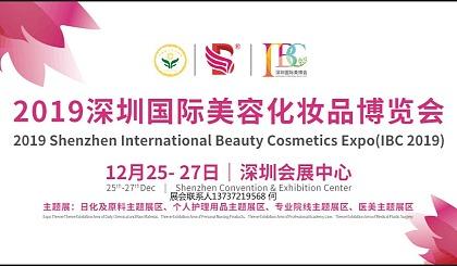 互动吧-全球化妆品巨头欧莱雅集团参加深圳美博会