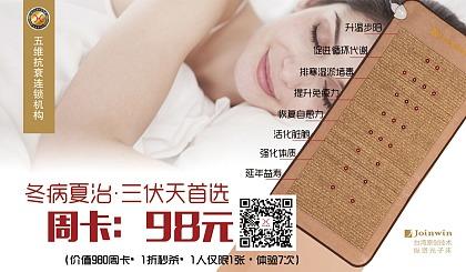 互动吧-光子床——让你远离鼻炎的困扰!