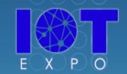 互动吧-2020第八届上海国际物联网展览会