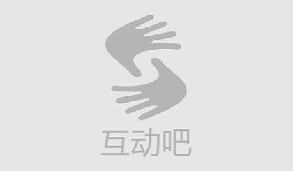 互动吧-广州天河淘宝电商培训,网店开店,京东开店脱产学习