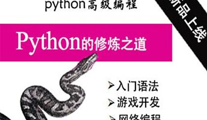 互动吧-锦江PHP培训,Python培训,后端开发培训学校
