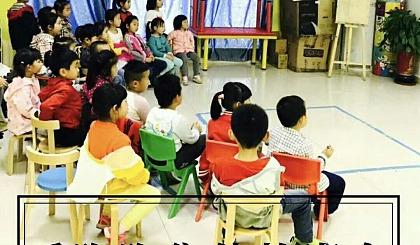 互动吧-乐陶陶集体故事会