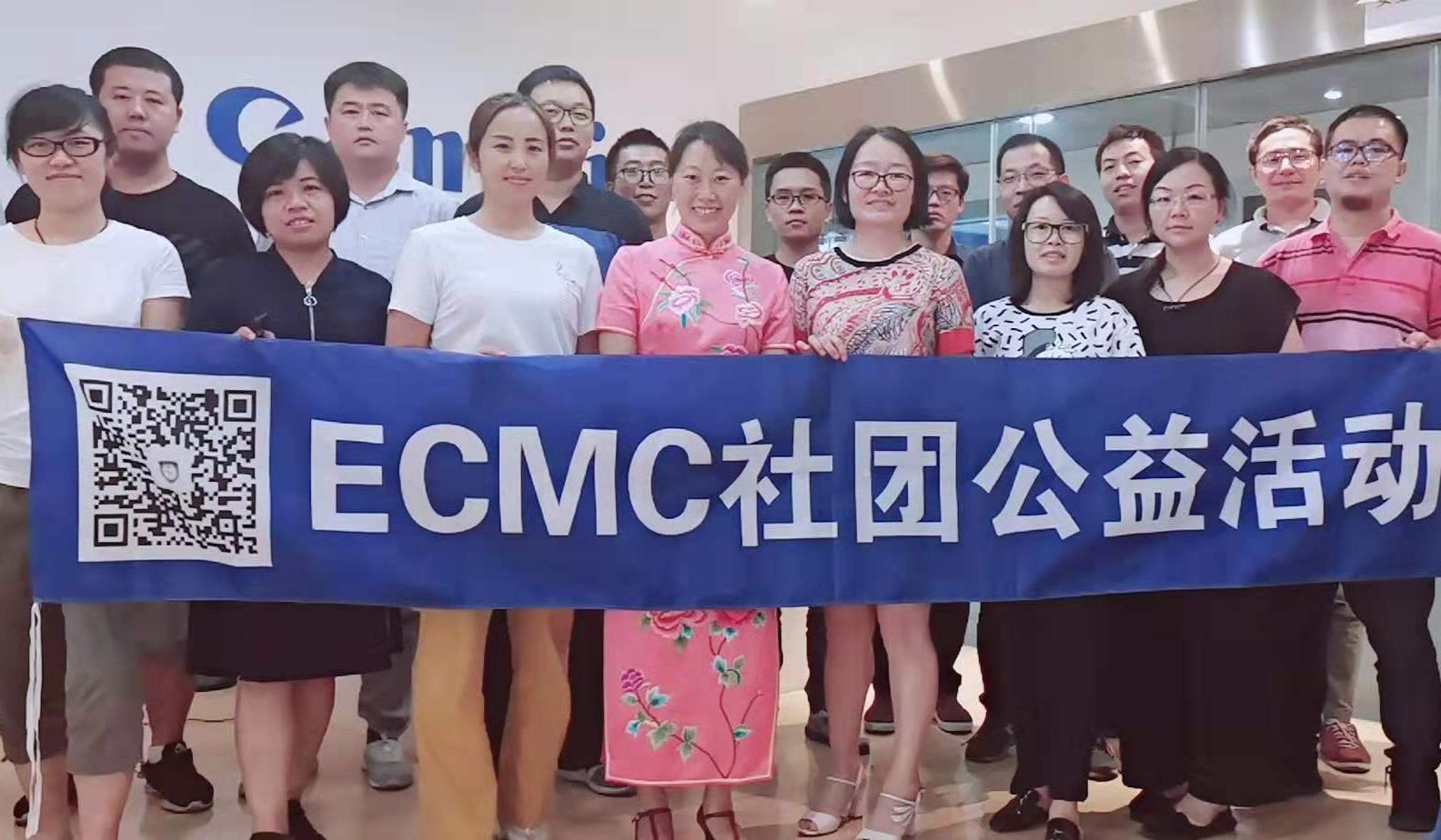 6sigma黑带考试杭州辅导公益活动|拼多多版