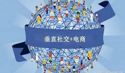 互动吧-红杉资本连续三轮投资,赋能网络创业者新机遇,0基础学习社交电商新零售H