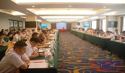 互动吧-投融界VIP项目+资本对接第427期投资发展沙龙-上海站
