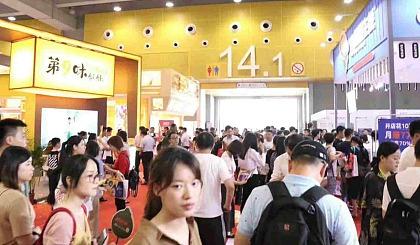 互动吧-2020第9届广州国际餐饮连锁加盟展览会|8月28日
