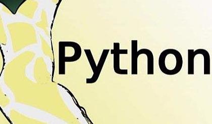 互动吧-成都python大数据培训机器学习高级工程师实战培训班【0元免费体验学习】