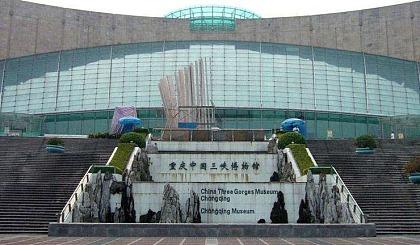 互动吧-文艺之旅-重庆三峡博物馆