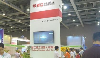 互动吧-2020广州机器人展交通 2020广州机器人展地点