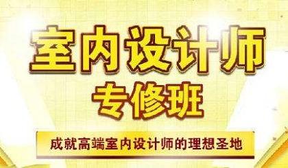 互动吧-北京室内设计培训,室内CAD制图,3D效果图培训,预约免费试听