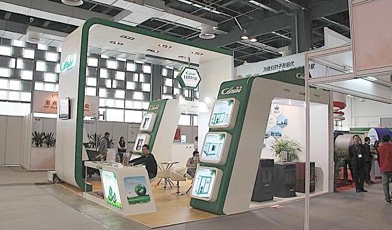 国际工厂自动化博览会/2020中国国际未来工业暨智能产业博览会