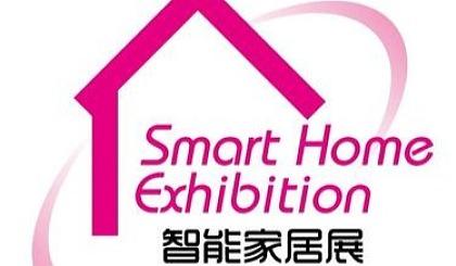 互动吧-2019广州国际智慧生活博览会/第八届智能家居家电博览会