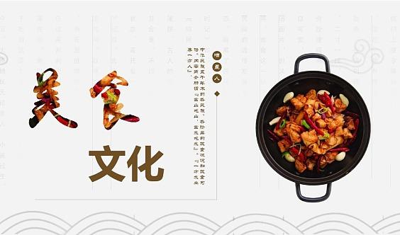2020北京餐饮交易博览会