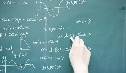 互动吧-杭州八年级语文辅导班,老师上门