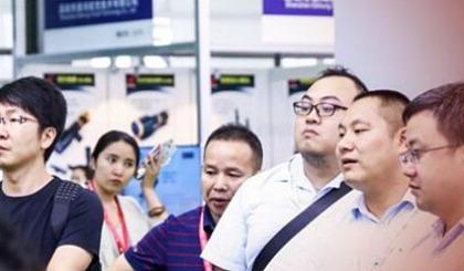 互动吧-2020中国深圳国际激光制造技术装备展览会