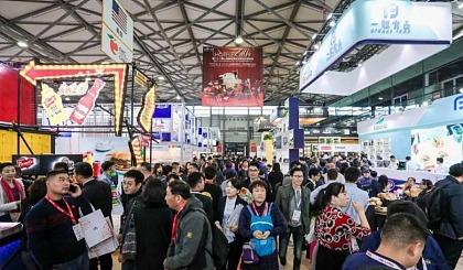 互动吧-食品展会新闻-2020中国国际进口食品展览会