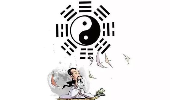 《易道智慧》12月7 -8 北京站 | 周易智慧解锁你的爱情、事业、财富运势!