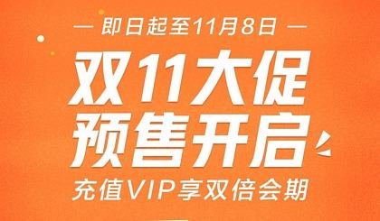 互动吧-【樊登读书官方预售】!充值VIP享双倍会期,预售报名更可获得惊喜大礼包!