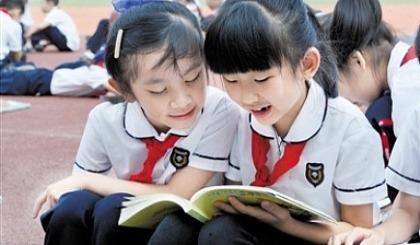 互动吧-上海高中生物辅导,长宁中小学辅导暑假班