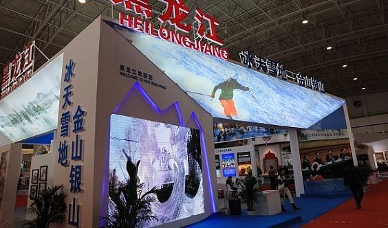 2020北京(国际)民宿文化旅游特色主题展