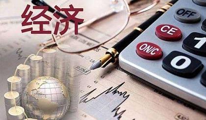 互动吧-2020年1月3-5日【金融的力量●重庆站】与你共享经济趋势
