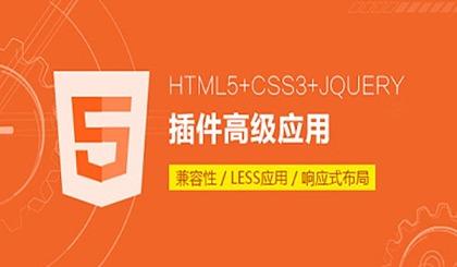 互动吧-成都锦江JAVA培训,HTML5培训,前端开发培训学校