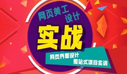 互动吧-广州海珠前端设计培训,CDR培训班学校