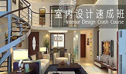 互动吧-广州海珠UI设计培训,MUI设计培训班学校