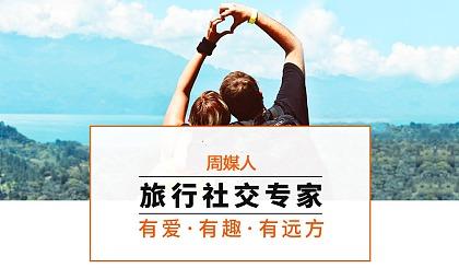 互动吧-单身旅游-12月15日惠州小桂湾野炊+出海捕鱼,去一个地方,见一些人