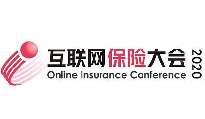 互动吧-互联网保险大会2020 延期举办,时间待定