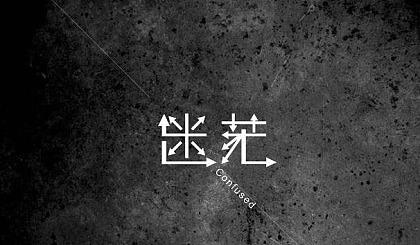 互动吧-职业规划-生涯咨询-滨州