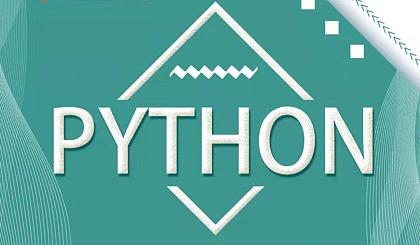 互动吧-人工智能基础Python语言编程报名免费评测