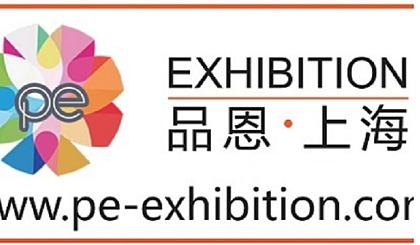 互动吧-2021年阿联酋国际环保展览会