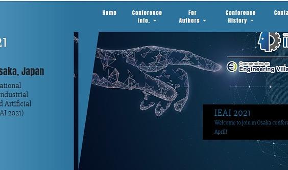 2021年第二届国际工业工程和人工智能大会(IEAI 2020)