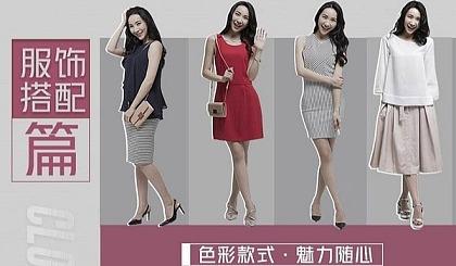 互动吧-深圳170000名爱美女人的选择,明星导师亲授精致妆容+魅力发型+服饰搭配