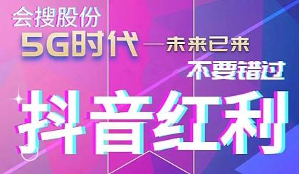 互动吧-2020【短视频营销密码精品课】全国盛大开启!-杭州站